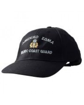 Survivors Καπέλο τζόκεϊ Λιμενικού