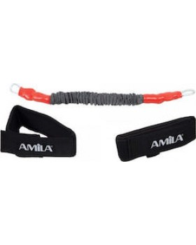 Amila Soccer Trainer Light