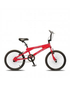 """Ποδήλατο BELDERIA/VISION Freestyle 20"""" Κόκκινο"""