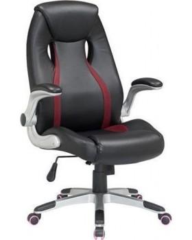 Καρέκλα Γραφείου Τύπου Bucket Μαύρη - Μπορντώ Velco 66-23560