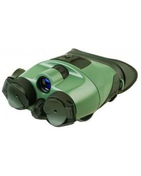 Yukon-Night Vision Tracker 2X24 LT