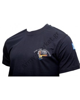 Army Market- Μπλουζάκι Κέντημα Ειδικό Τμήμα Αλεξιπτωτιστών GF