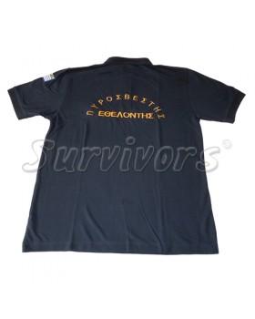 Survivors- Μπλουζάκι Πόλο κον/κο Εθελοντών, Εποχικών