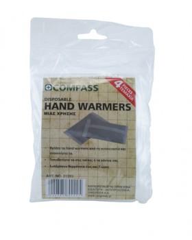 Compass-Hand Warmer