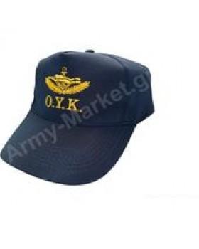 Καπέλο Κέντημα 2η Μοίρα Αλεξιπτωτιστών GF