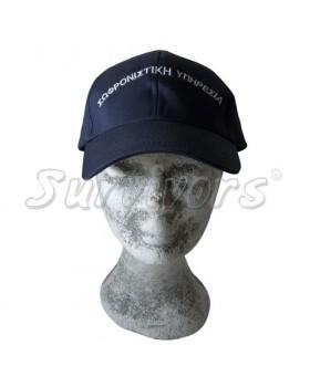 Survivors- Καπέλο Τζόκεϊ Σωφρονιστικής/ ΥΕΦΚΚ.