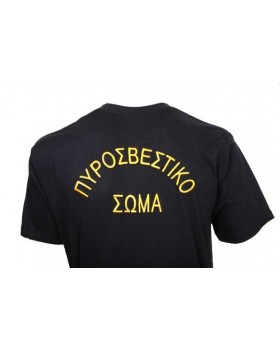 Survivors- Μπλουζάκι Πόλο κον/κο Πυροσβεστικής