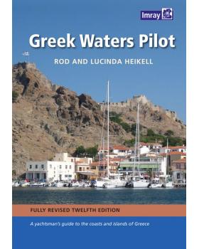 Πλοηγοί Imray Για Δυτικό Αιγαίο